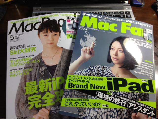 MacFanとMacPeople