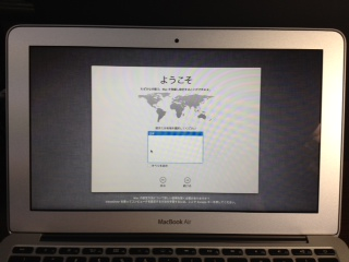 MacBookAir開封21