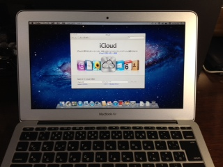 MacBookAir開封23