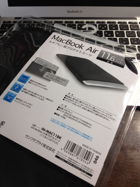 MacBookAirプロテクトスーツ2
