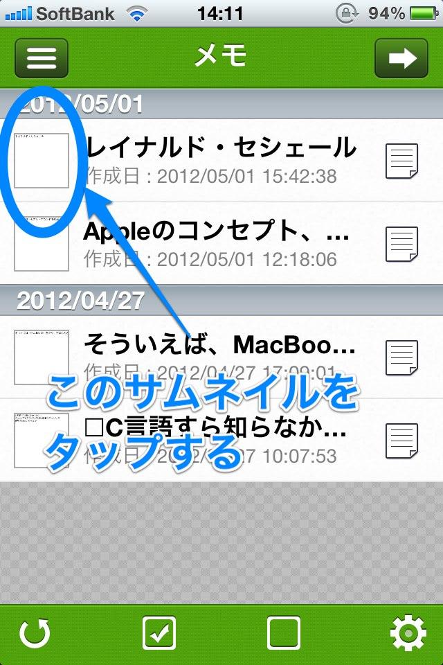 IMG_1198.jpg