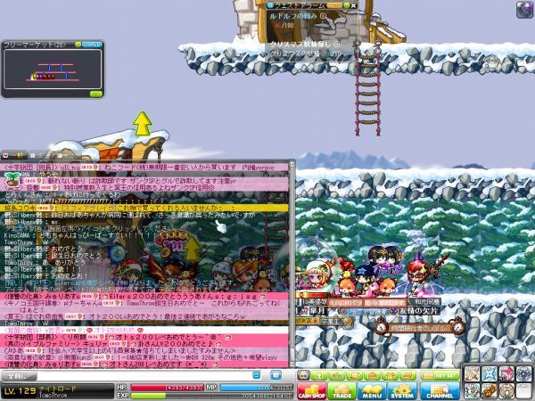 maplestory+2011-12-29+00-02-42-623_convert_20111229001125.jpg