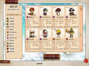 maplestory+2012-05-03+17-58-43-364_convert_20120503180013.jpg