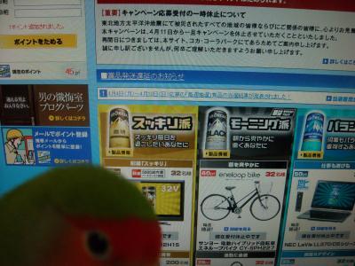 DSCN0682_convert_20110526145030.jpg