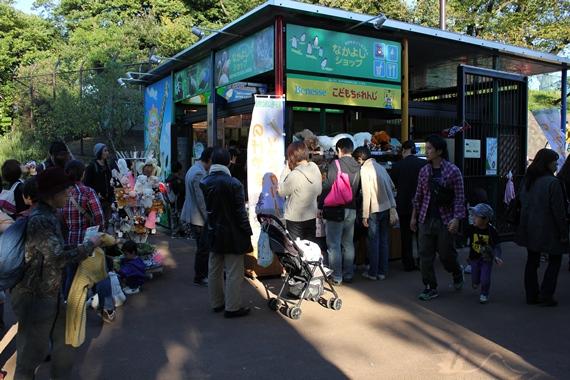 野毛山動物園-1
