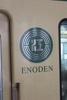 1,ENODEN