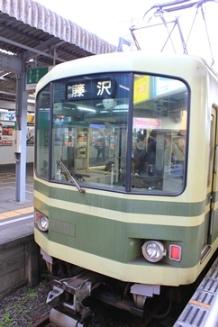 2,江ノ電