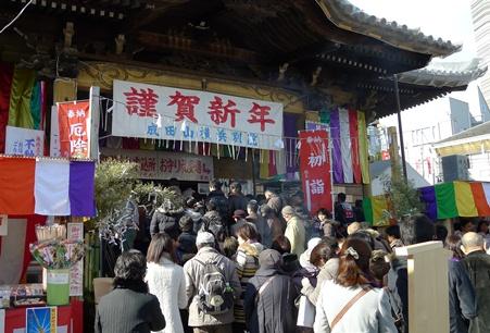 成田山横浜別院