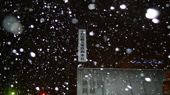 15十和田市