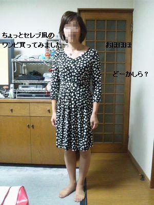006_20100926000746.jpg