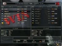 PV勝利15-4