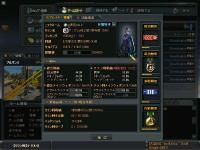 クランKD50