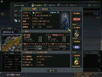 クランKD65