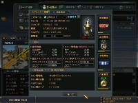 クランKD58