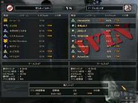 OTで11-1!!KD91.6