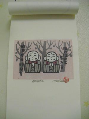 石仏カレンダー2