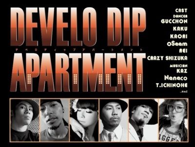 DEVELO DIP APARTMENT