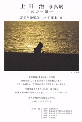 IMG_R.jpg