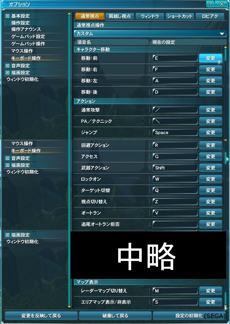 keycon01.jpg