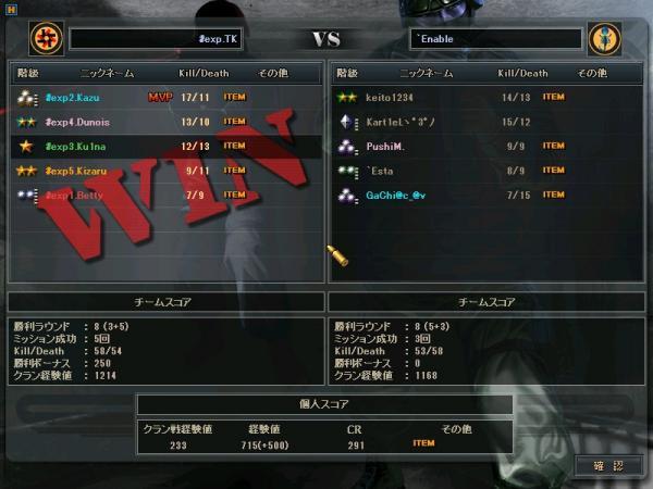 3_convert_20110502003630.jpg