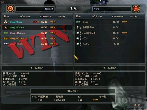 5_convert_20110502003649.jpg