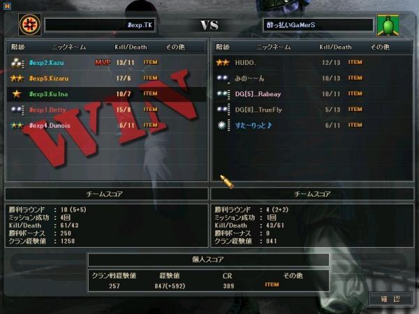 6_convert_20110502003712.jpg