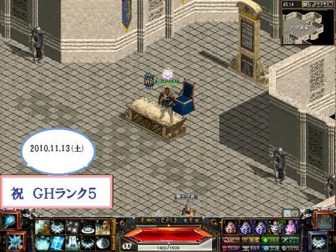 英霊GH初5(小)