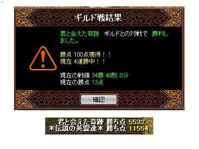 英霊2010.11.19(2)
