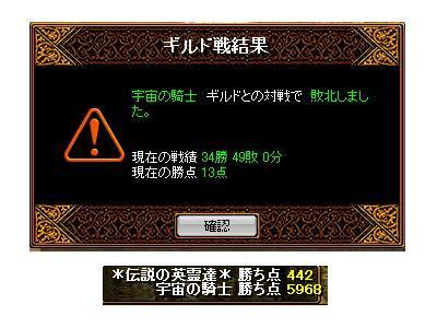 英霊2010.11.21(日)