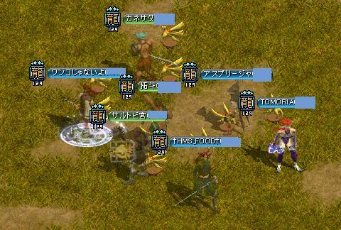 英霊2010.11.21