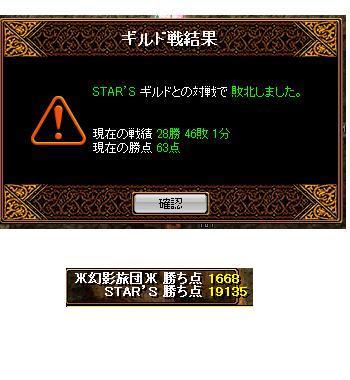 旅団2010.11.23