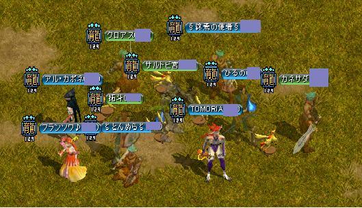 英霊2010.11.26(金)