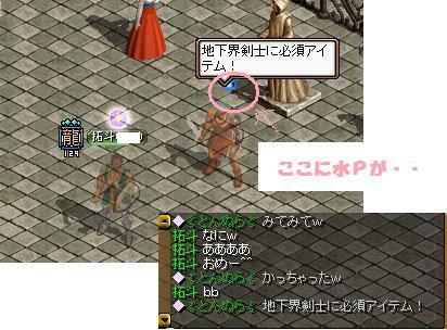 2010.11.27とんぬら