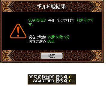 旅団2011.1.18