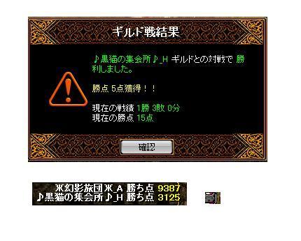 旅団2011.1.20