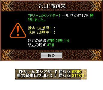 プロレス2011.1.23