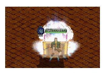 takuシーサイド移籍2011.2.9