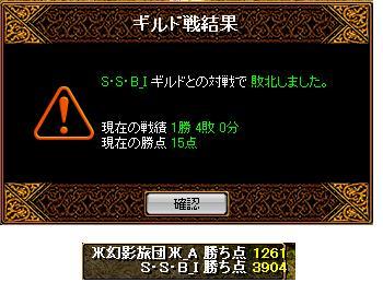 旅団2011.2.10