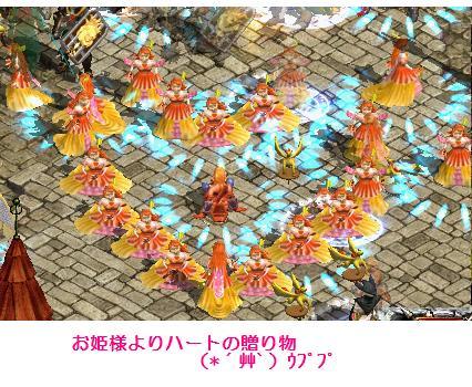 姫いっぱい2