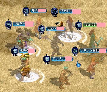 シーサイド2011.2.16(水)