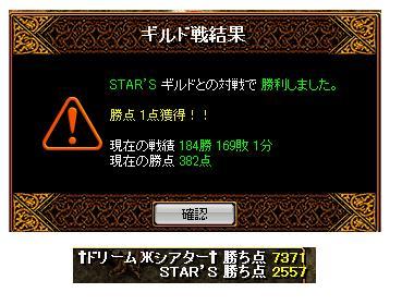 ドリシア2011.2.20