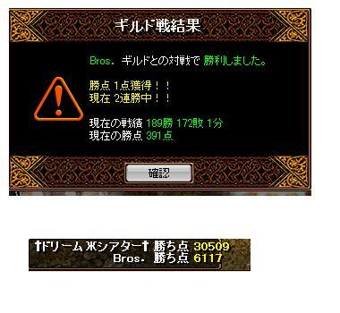 シーサイド2011.3.13