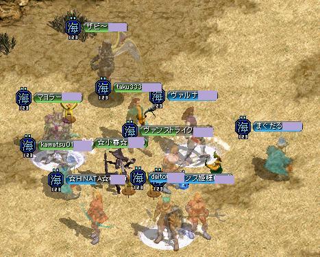 シーサイド2011.3.16(水)