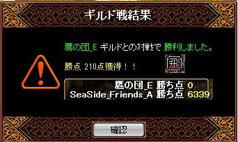 海2011.9.30