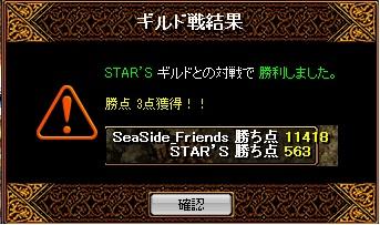 海2011.10.7