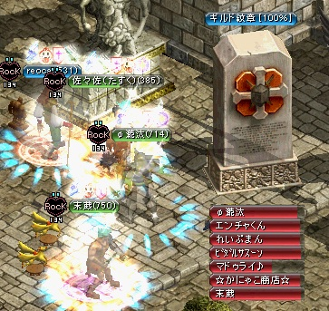 ドリシア2011.10.22防衛