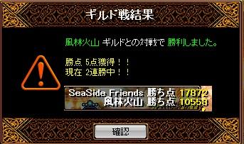 海2011.11.2