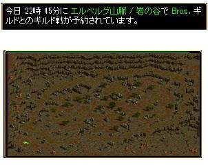海2011.11.4(金)
