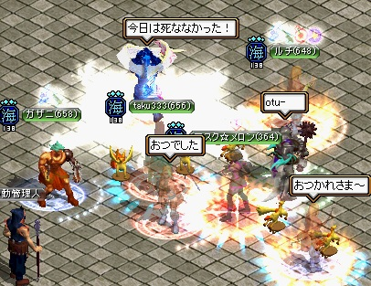 海お城2011.11.5の2