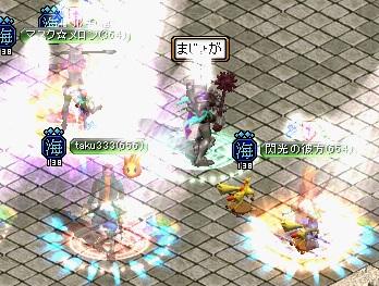 海お城2011.11.5